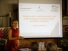 2014-09-20-036-Conference Cahors