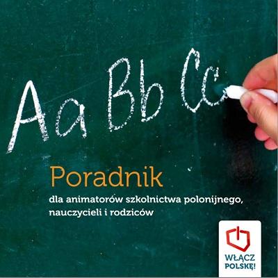 Poradnik dla nauczycieli i rodziców post image